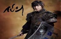 آهنگ متن زیبای سریال کره ای سرنوشت