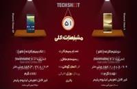 ویدیوی مقایسه هوآوی میت 8 و نکسوس 6P در 60 ثانیه به زبان فارسی