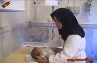 اندام حواسی نوزاد