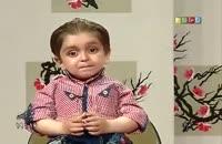 کلیپ جالب و خنده دار ایرانی