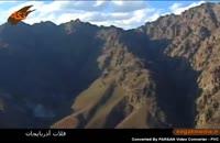 فلات آذربایجان