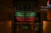نور پردازی زیبا در لابی شرکت گوگل