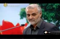 سردار سلیمانی و قدرت نرم افزاری انقلاب