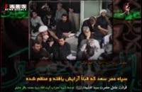مقتل خوانی شهید محراب، آیت الله سید محمدباقر حکیم