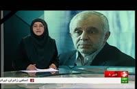 کلیپ آخرین اخبار از کشته شدگان فاجعه مکه