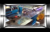 دستگاه بسته بندی کیسه زباله 35310314-031