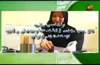 برنامه سیب سلامت دکتر سهیلی متخصص ایمونولوژی۲۴ فروردین