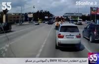 لجبازی احمقانه راننده BMW X۵ با آمبولانس در مسکو