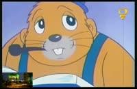 انیمیشین پسر شجاع قسمت چهارم