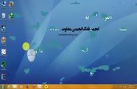 آموزش نصب آنتی ویروس آویرا ( نسخه Free ۲۰۱۵ )