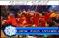 رقص آذری کودکان