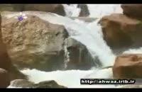 دشت شیمبار خوزستان