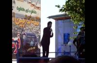 بلاتکلیف/مجید خراطها/اجرا در بام سبزلاهیجان