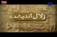 مرحوم آیت الله مشکینی، آثار شوم گناه