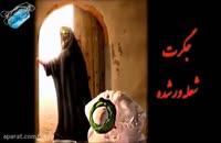 شهادت امام حسن(ع)