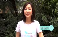 مشارکت ارزشمند مین یانگ در مراسم خیریه...