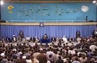 اجرای گروه ملی همخوانی قرآن و مدیحه سرائی پیامبر (ص)