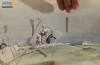 داستان هوندا به روایت کاغذها