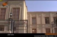 اماکن تاریخی خانه ملك