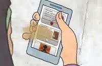 پویانمایی تدبیر مجازی ابتکار برای گرد و غبار