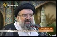 سید احمد خاتمی:عربستان تمام مشکل جهان اسلام است