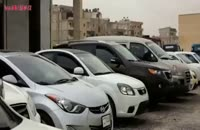 نمایشگاه خرید فروش خودرو داعش