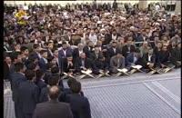 گروه همخوانی و مدیحه سرایی بینة اصفهان