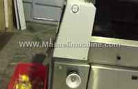 دستگاه بسته بندی لیمو 35723006-031