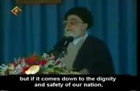 سرود پاکستانی ها برای امام خامنه ای
