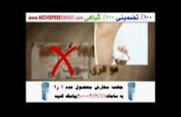 راه درمان عرق کف دست و زیر بغل
