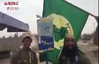رونمایی پرچم جدید داعش توسط ابوعزرائیل