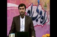 پیشبینی امام علی (ع) در مورد گروه داعش....