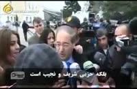 دفاع سفیر سابق سوریه از حزب الله و ایران