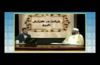 شبکه وهابی: امام صادق (ع): ابوبکر و عمر بر حق بودند!!!