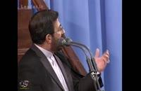مداحی حاج مرتضی طاهری در مراسم جانباختگان منا