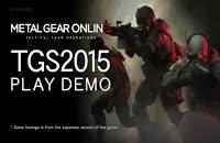 دانلود تریلر جدیدی از بازی Metal Gear Online: Tactical Team Operations تحت عنوان Demo TGS 2015: