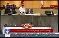 هاشمی شورای نگهبان راماشین امضای رهبری می دانند