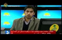 نقش فیلم خودجوش حسین دهباشی در لیست مناطق آزاد