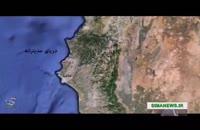 مستند سید محمدحسن حسینی (خبرنگار ایرانی در سوریه)