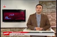 جشنواره اقوام در البرز