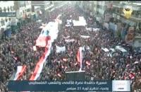 تظاهرات حمایت از مسجد الاقصی در صنعاء