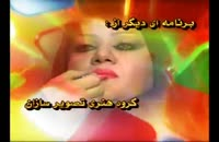 اموزش گام به گام ارایش عروس با فیلم زبان فارسی