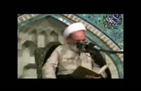 رازهای ذکر شریف یا ارحم راحمین از زبان آیت الله تهرانی