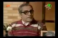 شاعری مهران مدیری در مرد هزار چهره