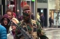 پلیس بلژیک در خیابانها/ شرایط امنیتی ویژه در شهر