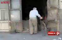 امانت داری پیرمرد زنجانی دوچرخه قدیمی ف