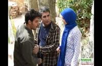 فتوکلیپ زیبا و جدید از سریال دردسرهای عظیم2 با صدای میثم ابراهیمی