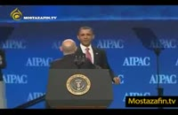 اوباما:95 درصد تحریم ها هرگز از بین نمیرود