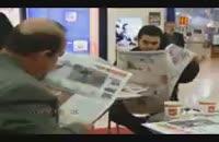 لمس کردن صفحه گوشی های هوشمند جایگزین سر و صدای ورق زدن روزنامه ها شد