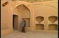 خانه عباسیان - کاشان